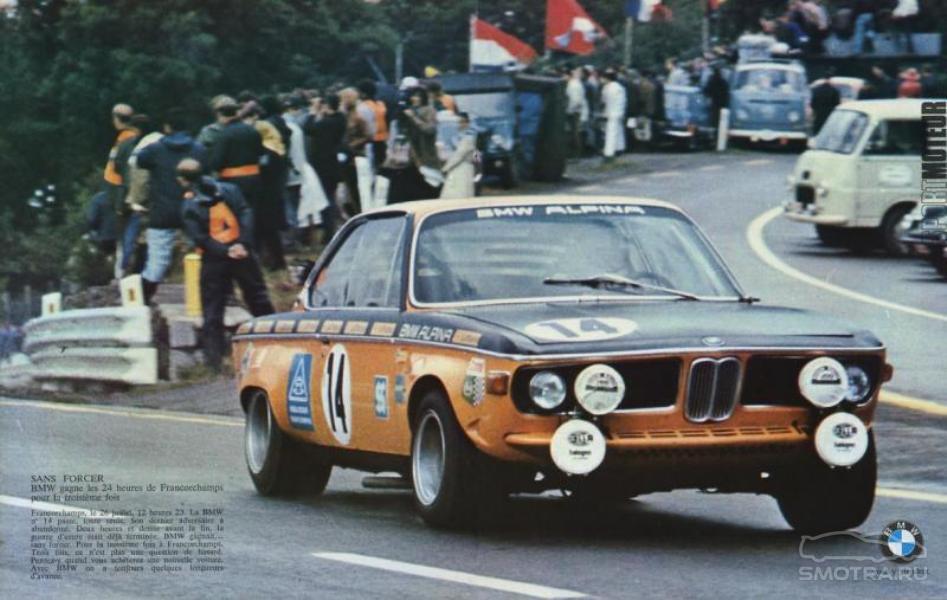 На фото: ранние автомобили команды Alpina Burkard Bovensipen сражаются не на жизнь, а на смерть!