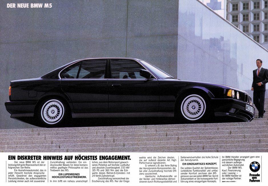 Реклама новой BMW M5 в кузове E34