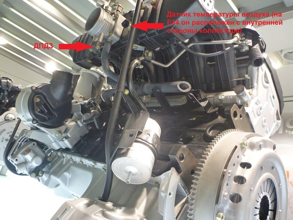 Двигатель BMW M50 где находится ДПДЗ