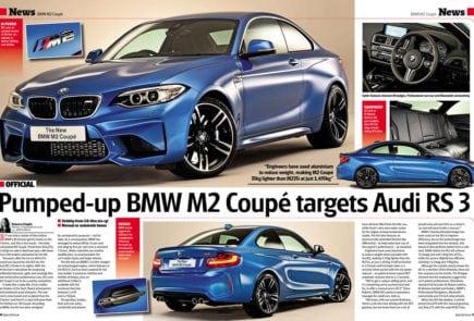 Фото BMW M2 утекли в интернет