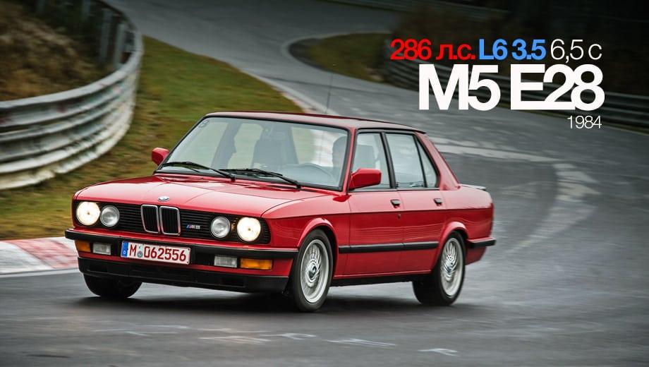 Седан M5 первого поколения в идеальной форме. Около 25 тысяч километров на одометре! В отличие от M1 и 3.0 CSL тут всё предельно ясно.
