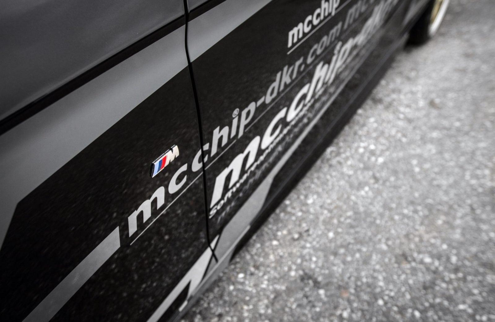 Прокаченный BMW 220i Coupe от Mcchip-DKR