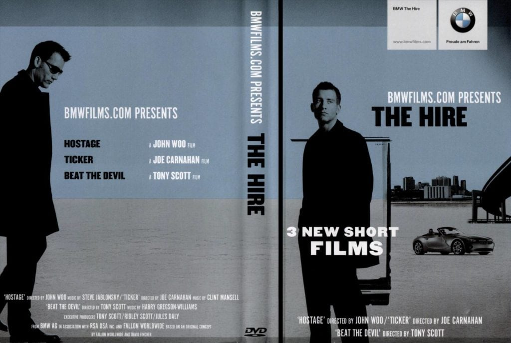 BMW Напрокат – история легендарной серии фильмов