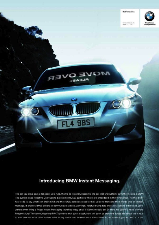 Лучшие первоапрельские пранки от BMW